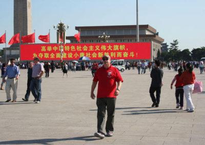 Peking 009
