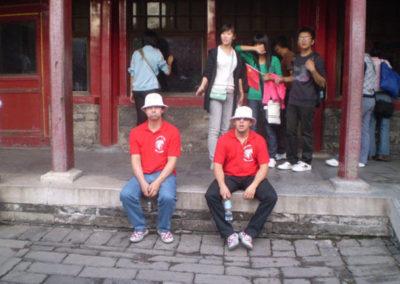 Peking 018