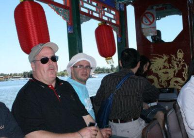Peking 082