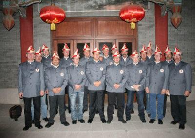 Peking 091