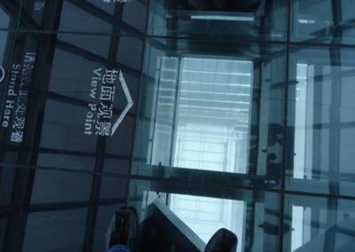 Shanghai 080